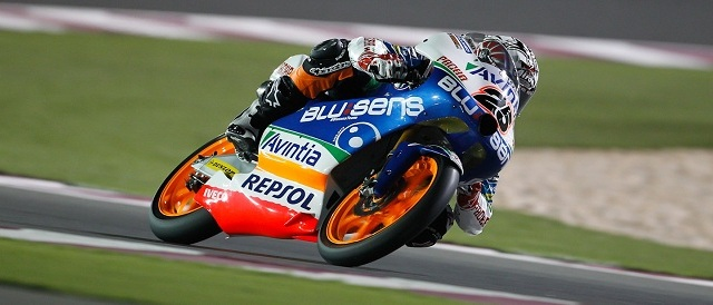 Maverick Vinales - Photo Credit: MotoGP.com