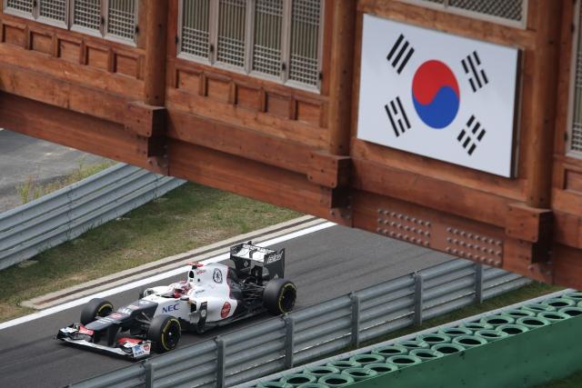 sauberkorea