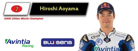 Aoyama.jpg
