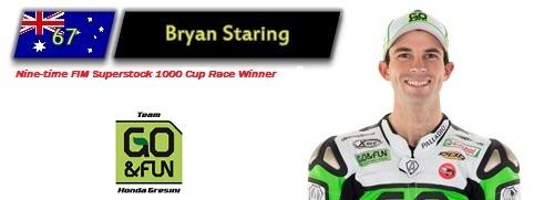Bryan Staring