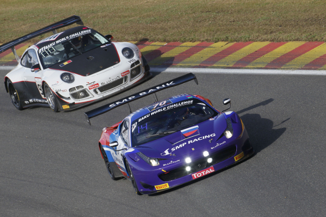 Pier Guidi led a Pro-Am top two (Credit: V-IMAGES.com/Fabre)