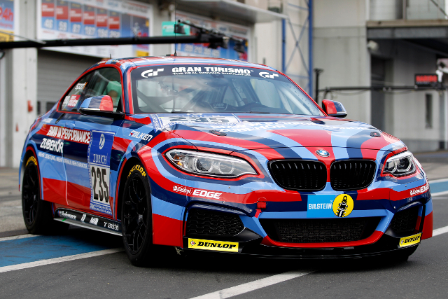 The M235i Racing features a powerful straight six engine (Credit: BMW Motorsport)