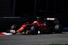 (Photo Credit: Ferrari)