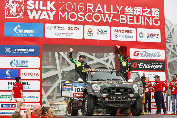 2016 Silk Way Rally MINI All4 Racing Al Rajhi and Gottschalk