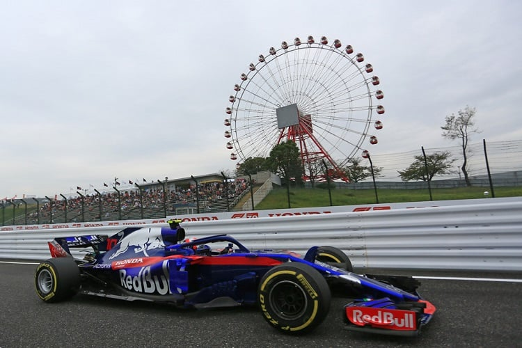 Pierre Gasly - Red Bull Toro Rosso Honda - Suzuka International Racing Course