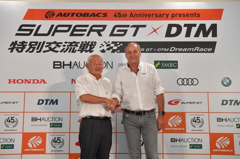 Masaaki Bandoh & Gerhard Berger - SUPER GT x DTM Dream Race